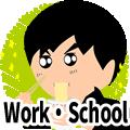 School/work