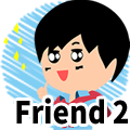 Friend 2 (audio)